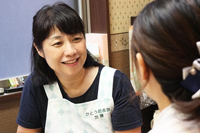 かとう助産院 加藤朋子